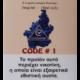Code #1 3*10