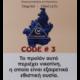 Code #3 3*10