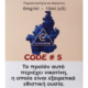 Code #5 3*10