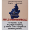 APPLE BANANA NARGILE (3x10ml)