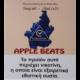 APPLE BEATS (3x10ml)